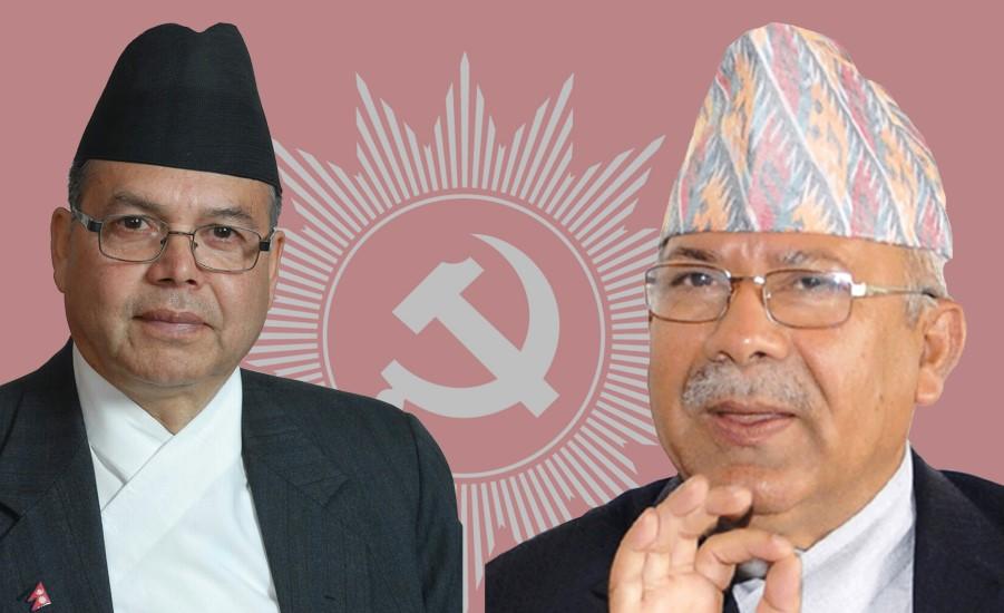 विश्वासको मत दिने बैठकमा नेपाल–खनाल पक्ष अनुपस्थित हुने