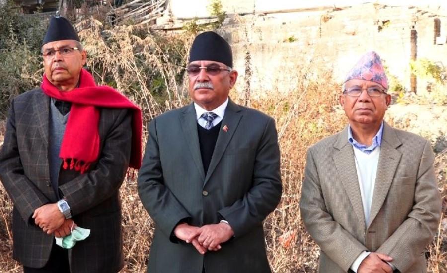 प्रचण्ड–नेपाल समूहको केन्द्रीय कमिटी बैठक बस्दै