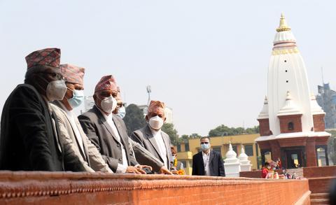 काठमाडौँको रत्नपार्कमा रहेको ऐतिहासिक रानी पोखरी पुनःनिर्माण सम्पन्नपछि बुधबार उद्घाटन कार्यक्रममा सहभागी उपप्रधानमन्त्री ईश्वर पोखरेल, परराष्ट्रमन्त्री प्रदीप ज्ञवालीलगायत ।  तस्बिर रासस