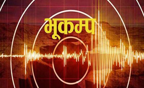 गोरखा केन्द्रविन्दु भएर भूकम्प