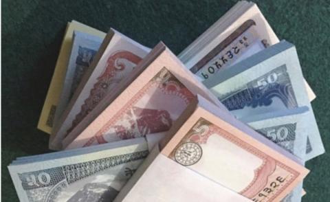दसैंको लागि राष्ट्र बैंकले निकाल्यो नयाँ नोट