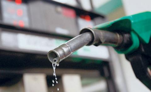पेट्रोलियम पदार्थको मूल्य फेरि बढ्याे