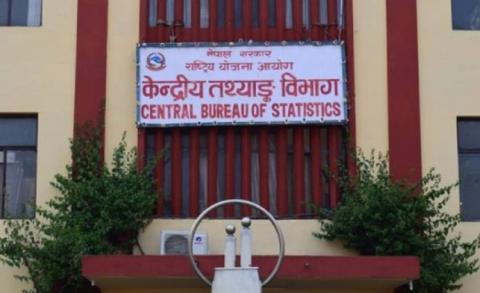 जनगणना साउनदेखि सुरु